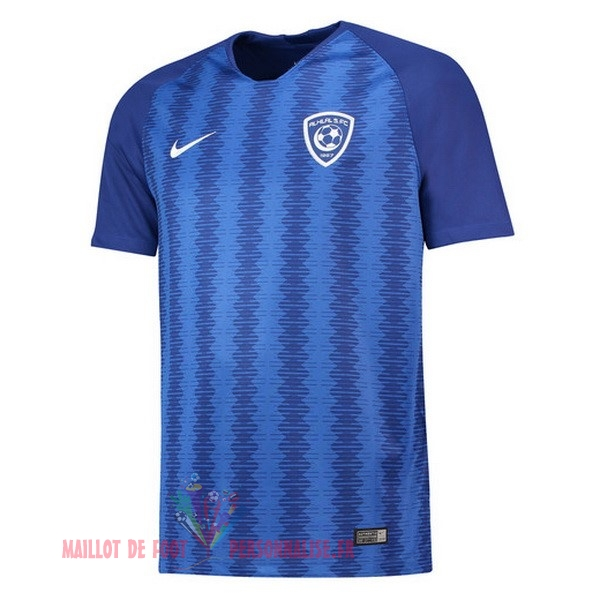 cheaper hot sales timeless design Maillots Foot - Achat Maillots Foot Pas Cher - France