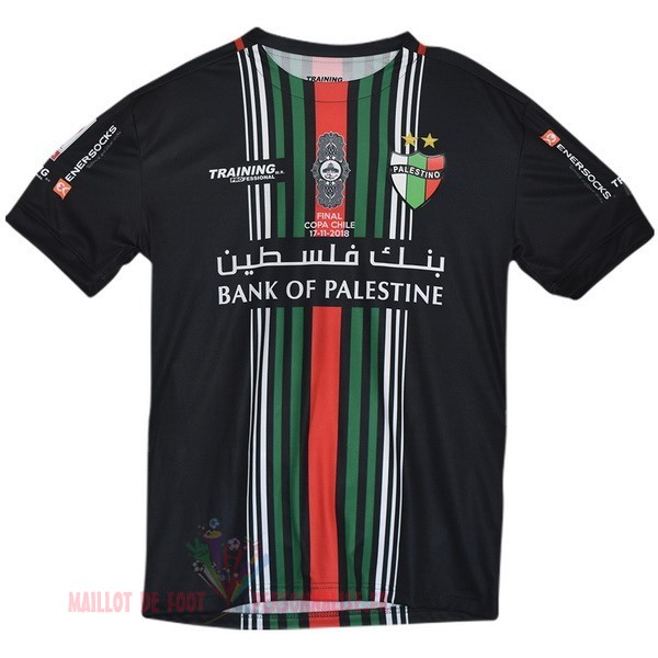 Maillot Om Pas Cher Enersocks Coupe Finale Cd Palestino 2018 2019 Noir
