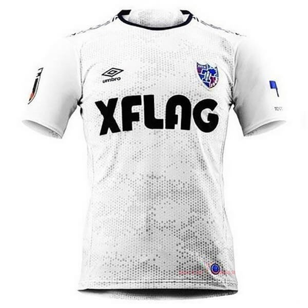 Maillot Om Pas Cher umbro Exterieur Maillot Tokyo 2020 2021 Blanc